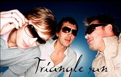Triangle Sun Текст песни - White Song