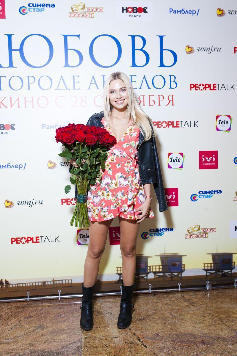 Премьера фильма Любовь в городе ангелов Фото (мероприятия 26.09.17) / Страница - 3