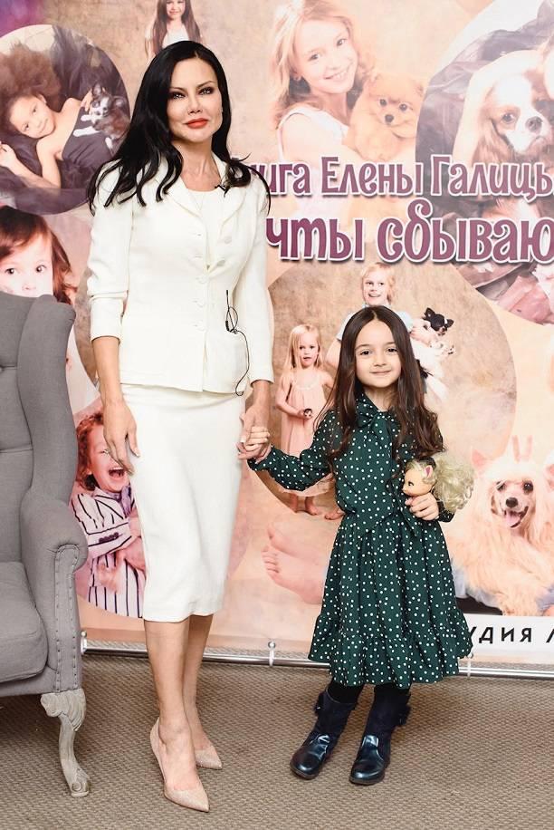 Елена Галицына презентовала книгу «Мечты сбываются» Фото / Страница - 15