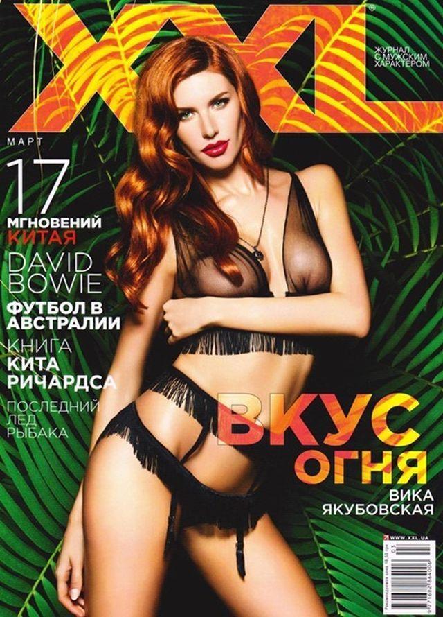 Виктория Якубовская в журнале XXL (март 2013) - Фото и видео