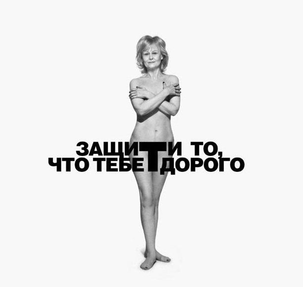 Голая Подольская