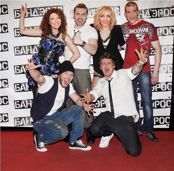 Бандэрос Фото (Banderos Photo) российская группа / Страница - 2