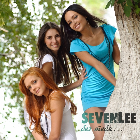Sevenlee Фото (Севенли Фото) русская группа / Страница - 3