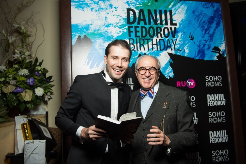 Даниил Федоров Фото - бизнесмен, ведущий, шоумен / Страница - 8