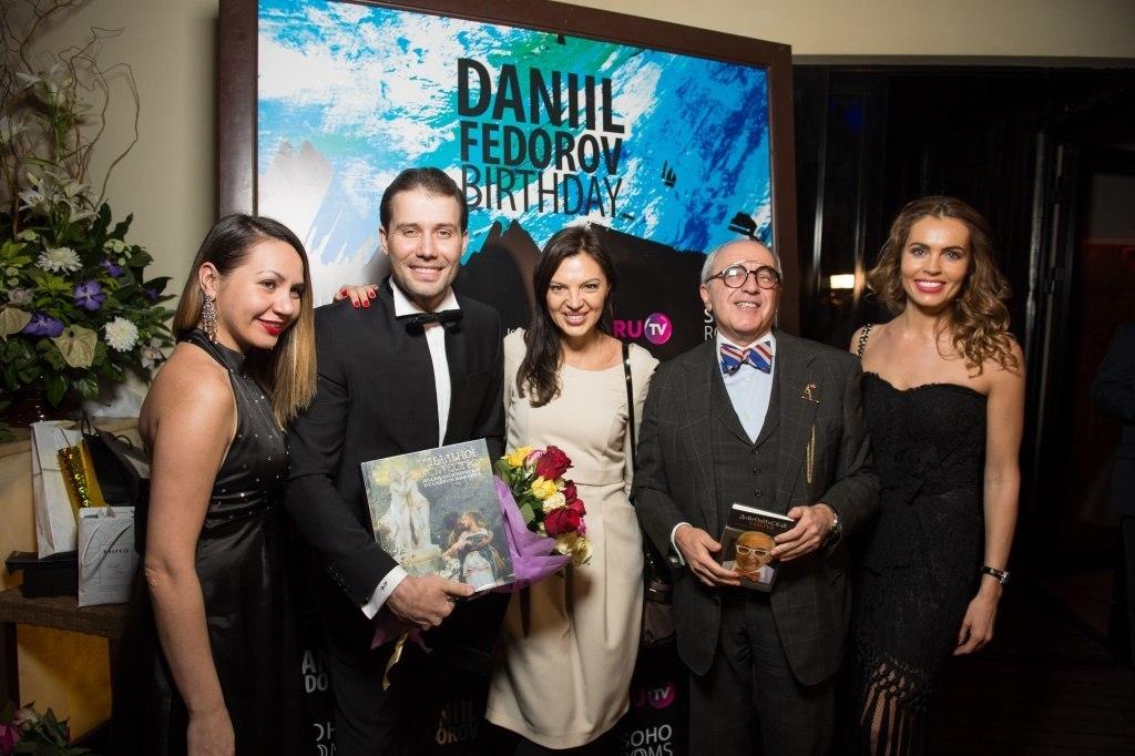 Даниил Федоров Фото - бизнесмен, ведущий, шоумен / Страница - 11