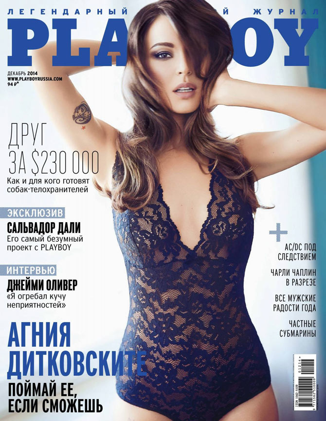 Агния Дитковските Фото (Agniya Ditkovskite Photo) русская актриса театра и кино