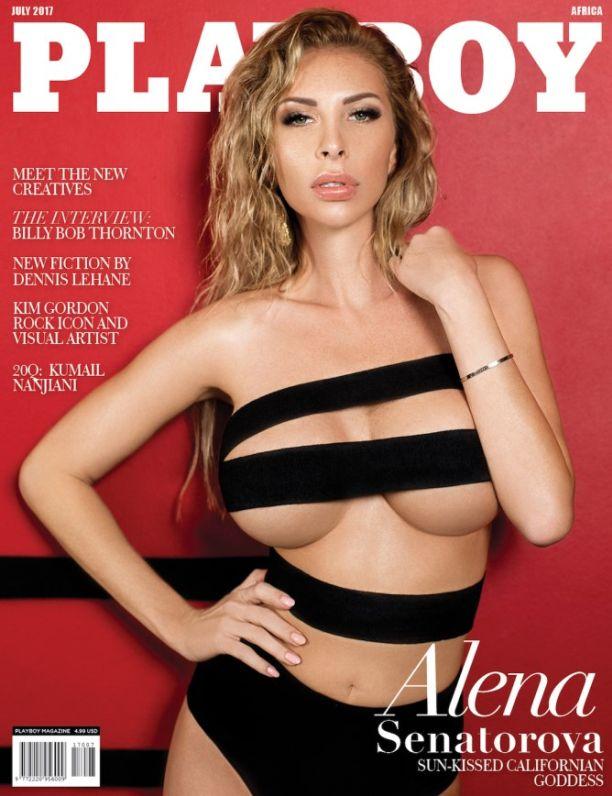 Алена Сенаторова (Alena Senatorova) Фото - модель