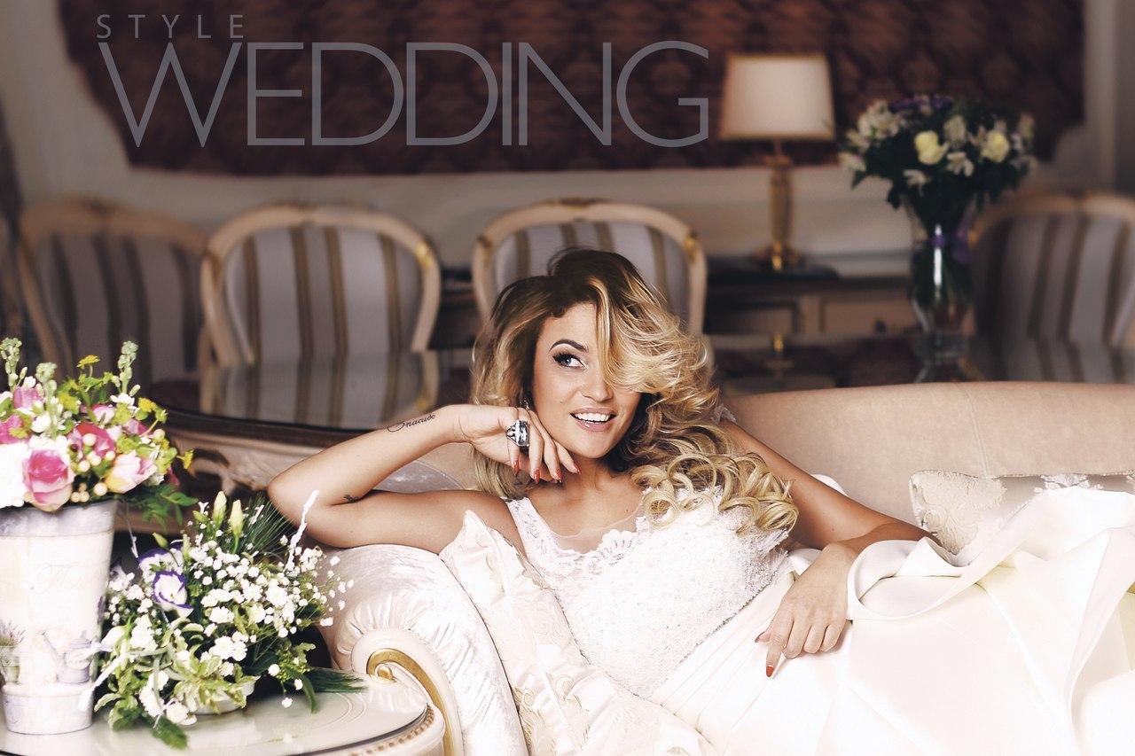 Водонаева алёна юрьевна фото со свадьбы 5