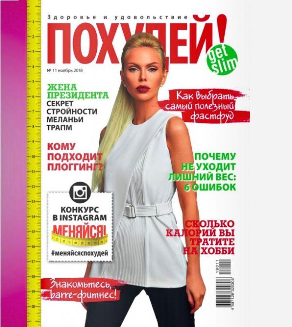 Алиса Лобанова Фото - актриса