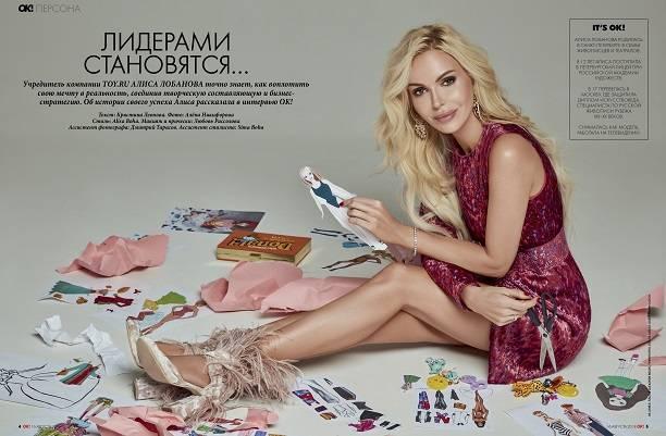 Алиса Лобанова Фото - актриса / Страница - 1