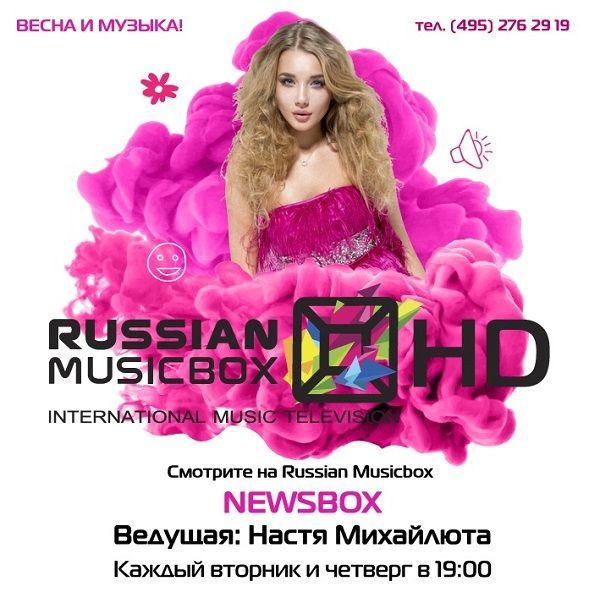 Анастасия Михайлюта (Anastasiya Mihayluta) Фото - модель, победительница Конкурса «Краса России-2014» / Страница - 2