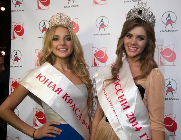 Анастасия Михайлюта получила титул «Юная Красой России» 5