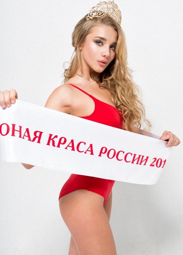 Анастасия Михайлюта получила титул «Юная Красой России» 3