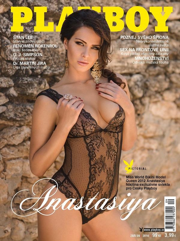 Анастасия Никитина модель Фото / Страница - 6