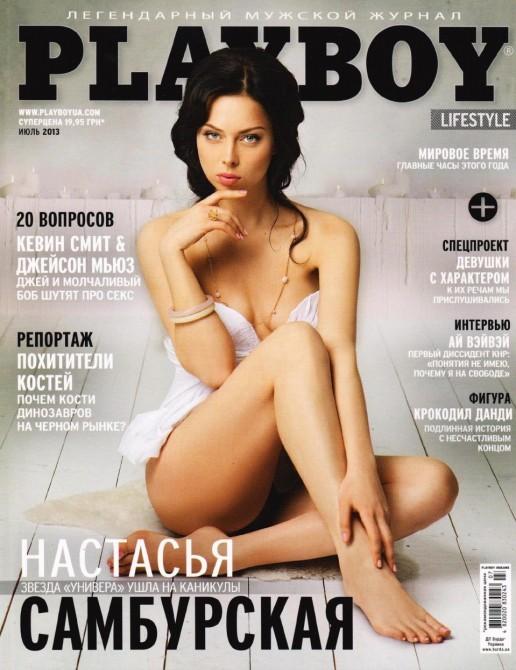Анастасия Самбурская Фото (Anastasiya Samburskaya Photo) русская актриса,сериал Универ