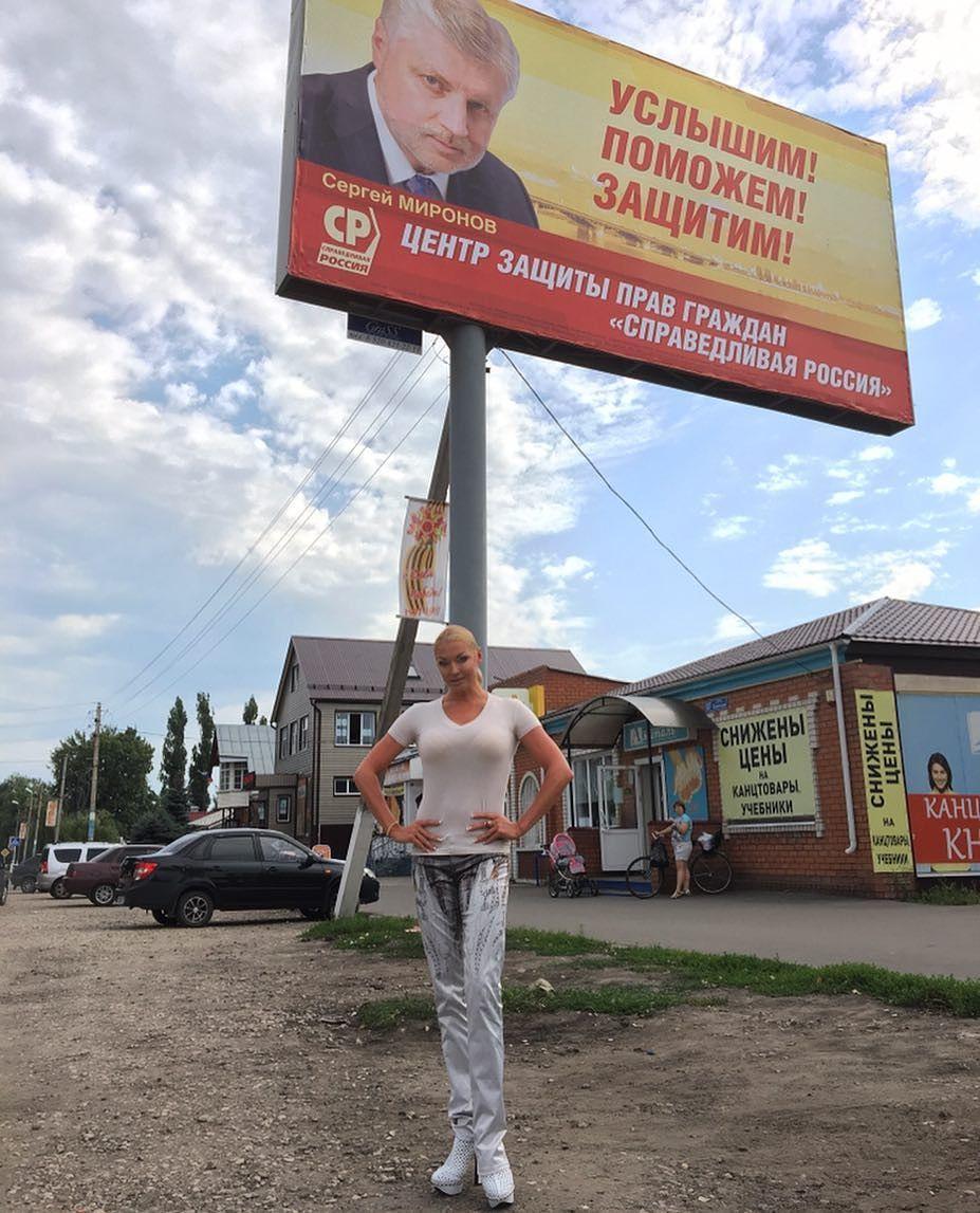 Анастасия Волочкова Фото (Anastasiya Volochkova Photo) русская балерина / Страница - 7