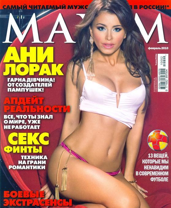 samaya-seksualnaya-pevitsa-ukraini-golosovat