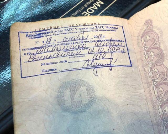 Божена Рынска (Евгения Львовна Рынская) Фото - журналист, писатель, жена Игоря Малашенко / Страница - 1
