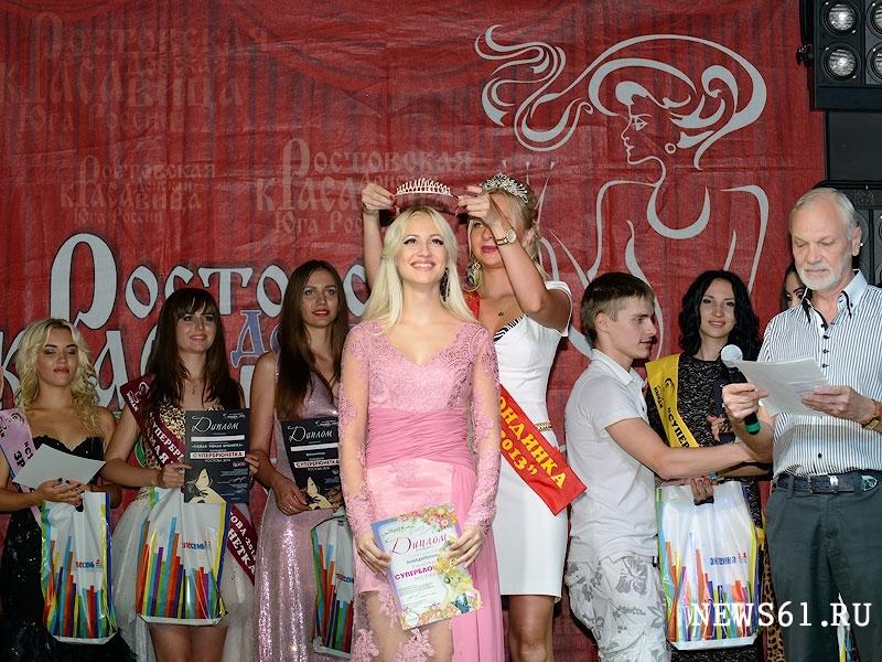 Екатерина Гужвинская Фото - участница прокта Дом-2 / Страница - 66