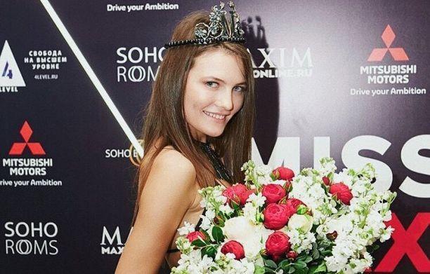 Екатерина Киселёва Фото - модель, Мисс Maxim 2018 / Страница - 12