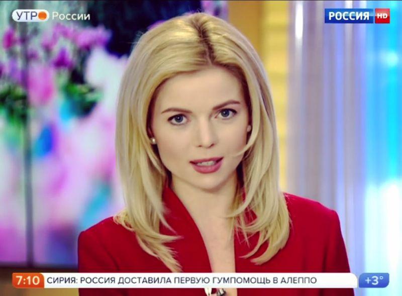 Елена Николаева Фото - телеведущая на канале Россия / Страница - 26
