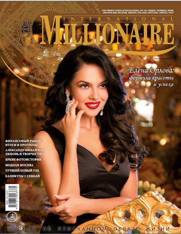 Елена Орлова Биография - модель журнала Playboy, дизайнер