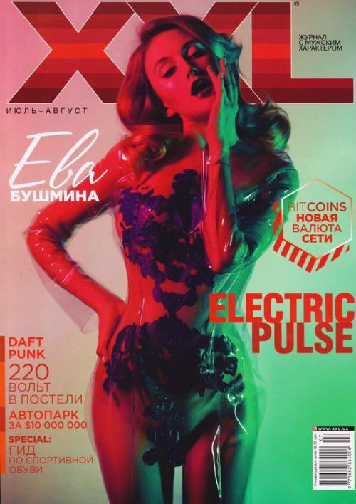 Ева Бушмина Фото (Eva Bushmina Photo) русская украинская певица,бывшая солистка группы ВИАГРА / Страница - 6