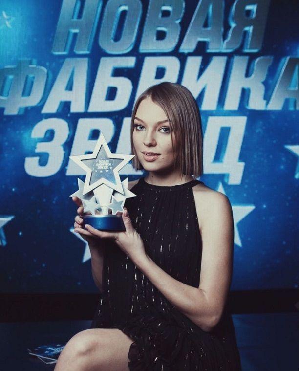 Гузель Хасанова Фото - певица, участница Новая фабрика Звезд 2017 / Страница - 2