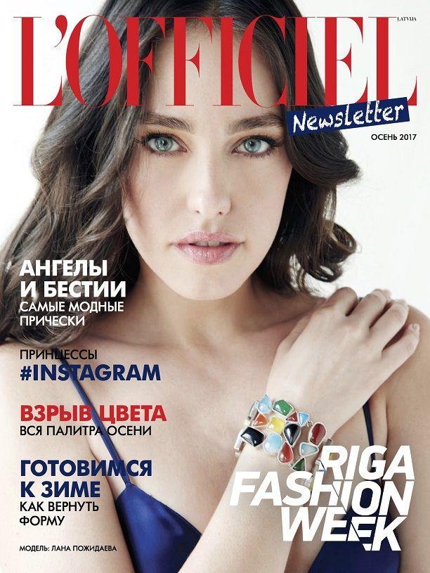 Lana Pozhidaeva Фото - модель из России