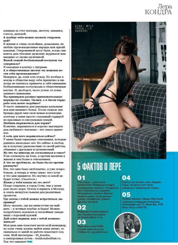 http://www.howstar.ru/i/womenrus/LeraKondra/LeraKondra9980.jpg