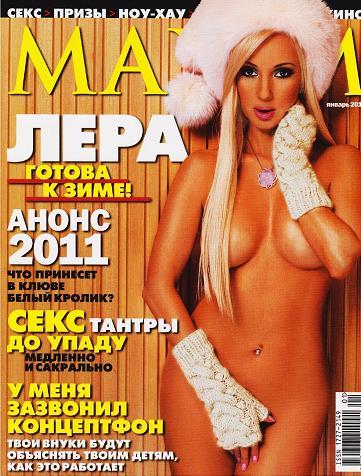 seksualnie-zvezda-russkie