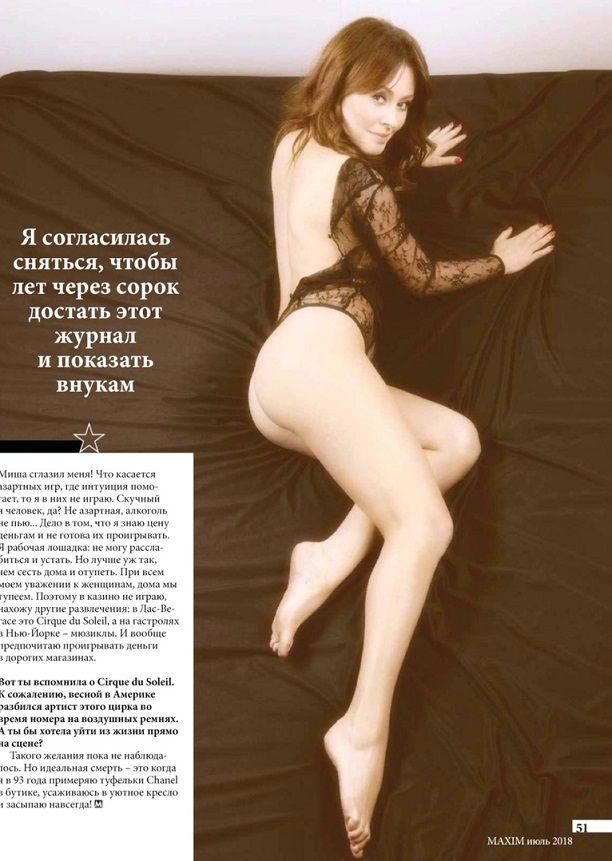 Мария Кравченко Фото - юморист, участница Comedy Woman ТНТ / Страница - 2