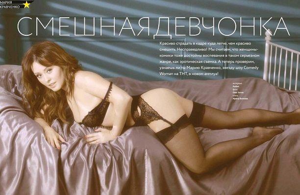 Мария Кравченко Фото - юморист, участница Comedy Woman ТНТ / Страница - 3