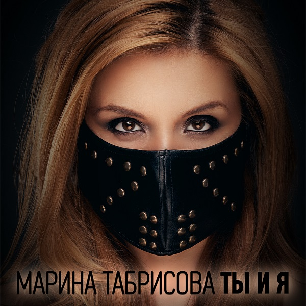 Модель Лена Перминова удивила поклонников мистической фотографией