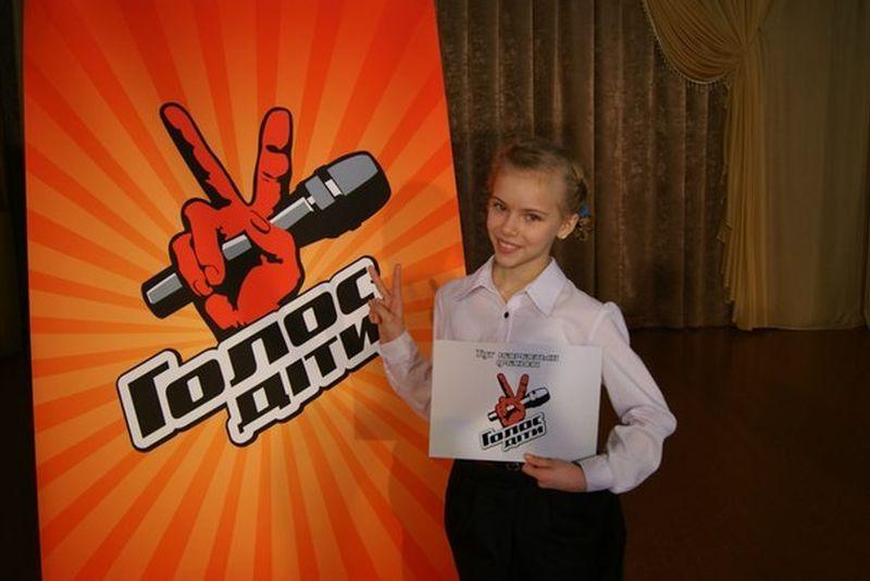 Мария Кондратенко (Magic) Фото - украинская певица / Страница - 25