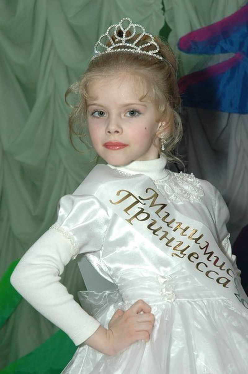 Мария Кондратенко (Magic) Фото - украинская певица / Страница - 40