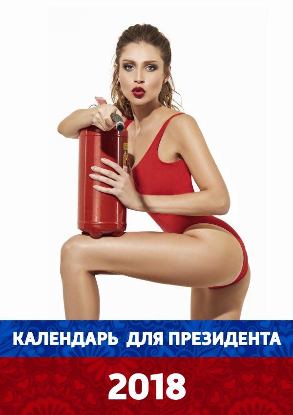 Натали Соболева (Natali Soboleva) Фото - модель, победительница Miss Summer International 2016 / Страница - 6