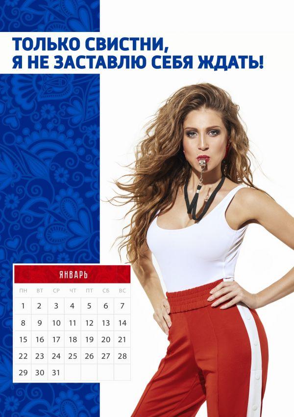 Натали Соболева (Natali Soboleva) Фото - модель, победительница Miss Summer International 2016 / Страница - 1
