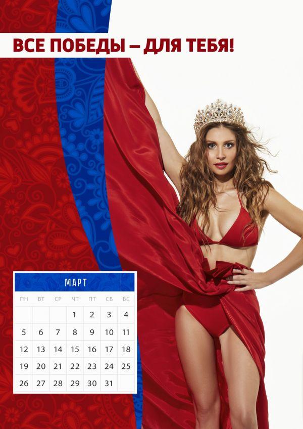 Натали Соболева (Natali Soboleva) Фото - модель, победительница Miss Summer International 2016 / Страница - 3