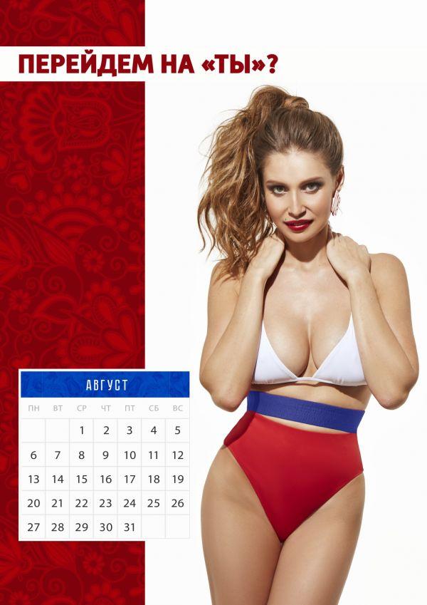 Натали Соболева (Natali Soboleva) Фото - модель, победительница Miss Summer International 2016 / Страница - 8