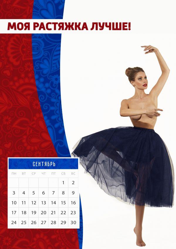 Натали Соболева (Natali Soboleva) Фото - модель, победительница Miss Summer International 2016 / Страница - 9