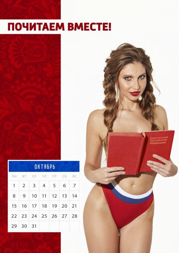 Натали Соболева (Natali Soboleva) Фото - модель, победительница Miss Summer International 2016 / Страница - 10