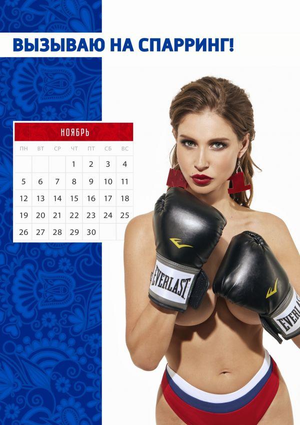 Натали Соболева (Natali Soboleva) Фото - модель, победительница Miss Summer International 2016 / Страница - 11