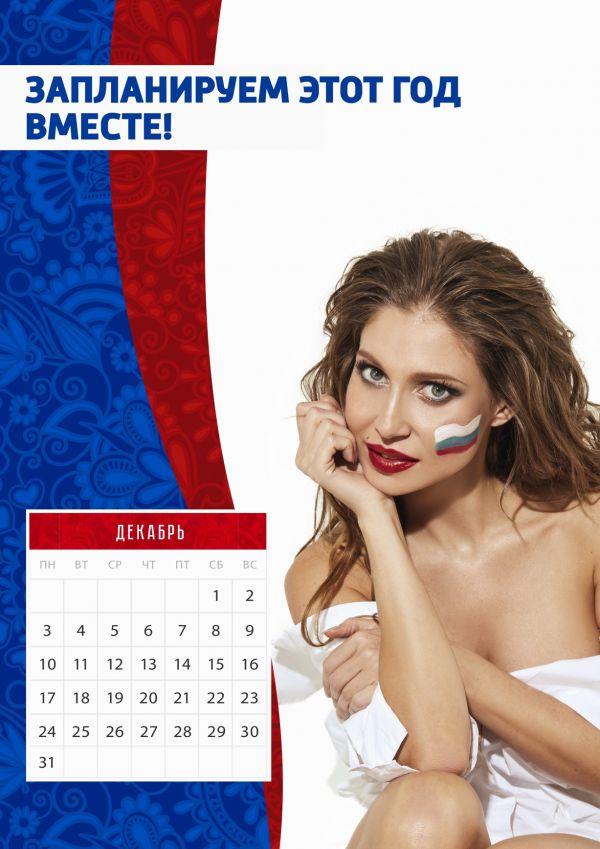 Натали Соболева (Natali Soboleva) Фото - модель, победительница Miss Summer International 2016 / Страница - 12