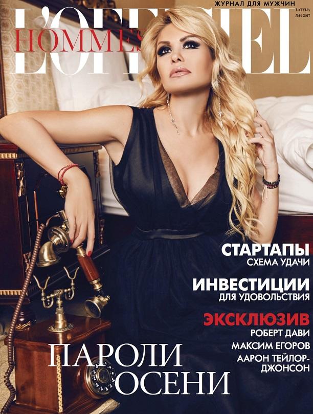 Наталья Буткевич (Natalya Butkevich) Фото - колумнист, телеведущая