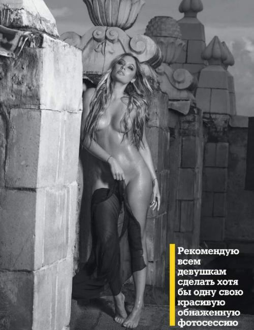 Наталья Рудова Фото (Natalya Rudova Photo) российская актриса / Страница - 2