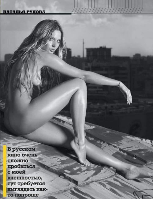 Наталья Рудова Фото (Natalya Rudova Photo) российская актриса / Страница - 3