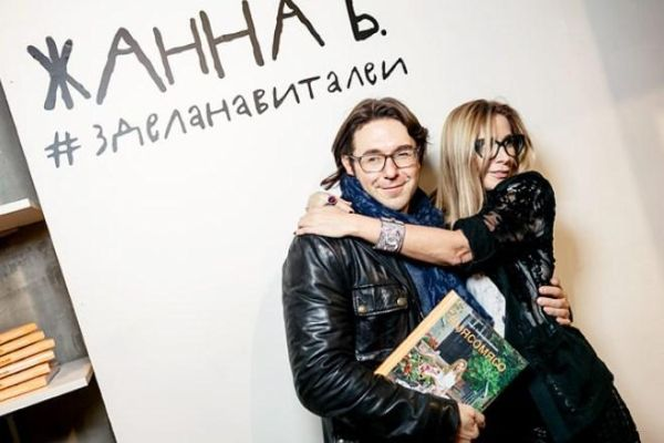 Ника Белоцерковская Фото - блогер, писательница, кулинар / Страница - 8