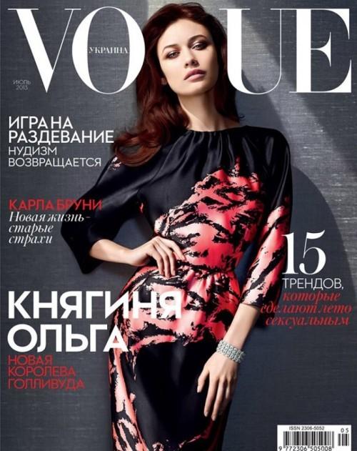 Ольга Куриленко Фото (Olga Kurylenko Photo) французская актриса и модель, девушка Бонда