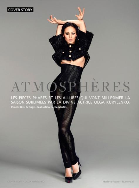Ольга Куриленко Фото (Olga Kurylenko Photo) французская актриса и модель, девушка Бонда / Страница - 6